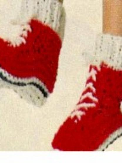 Knitting Pattern For Slippers That Look Like Sneakers : 1940s Wartime Sweet Flower Trimmed Baby Shoes Crochet Pattern