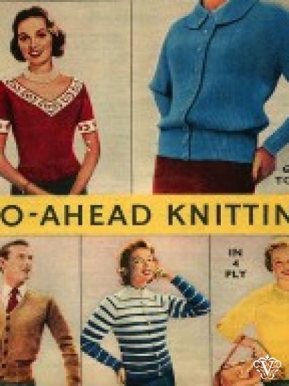 Ladies Vintage Snowflake Jumper Knitting Pattern